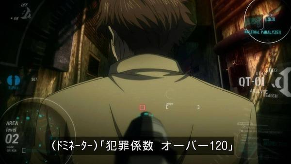 『PSYCHO-PASS サイコパス』1話感想 (34)