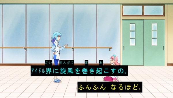 「アイカツフレンズ!」7話感想 (17)