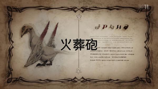 「メイドインアビス」5話 (13)