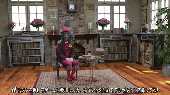 「仮面ライダーセイバー」第1話感想 (1)