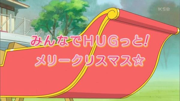 「HUGっと!プリキュア」44話感想 (59)