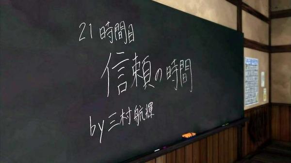 「暗殺教室」第2期 21話感想 (14)