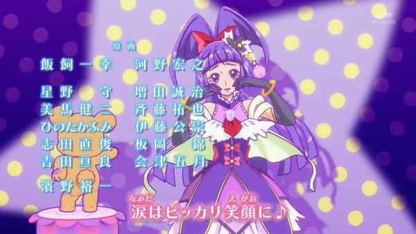 魔法つかいプリキュア (59)