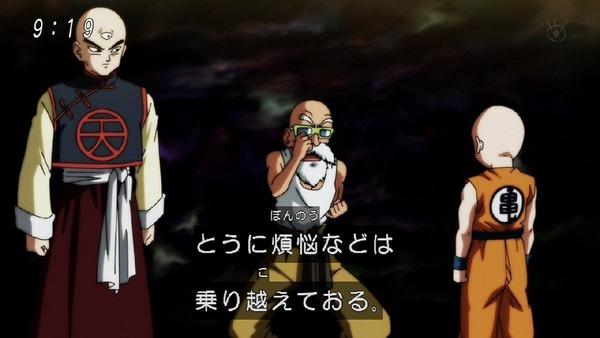 「ドラゴンボール超」96話 (32)