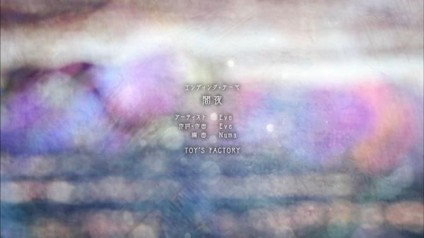 「どろろ」第13話 感想 (65)