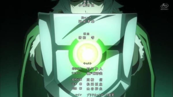 「盾の勇者の成り上がり」1話感想 (82)