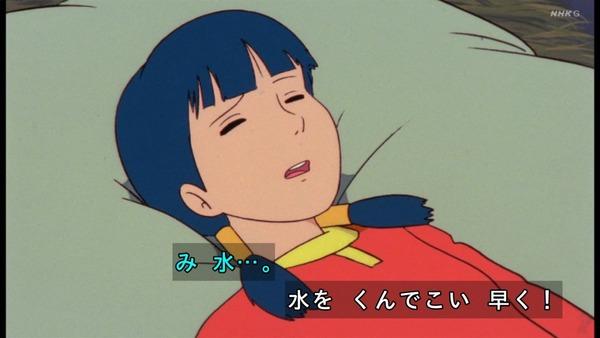 「未来少年コナン」第1話感想 画像 (43)
