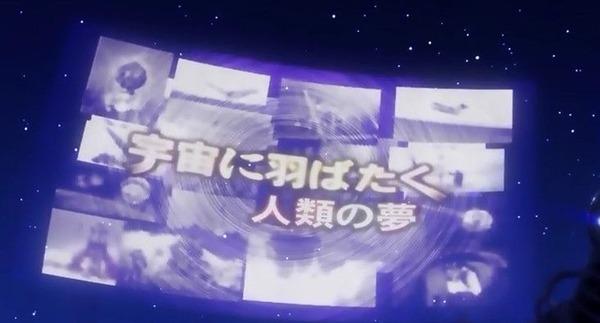 「planetarian~ちいさなほしのゆめ~」3話 (22)