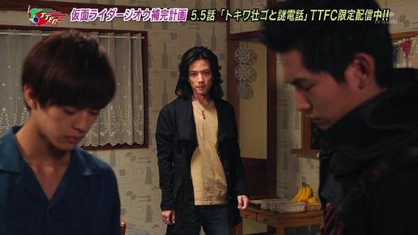 「仮面ライダージオウ」6話感想 (8)