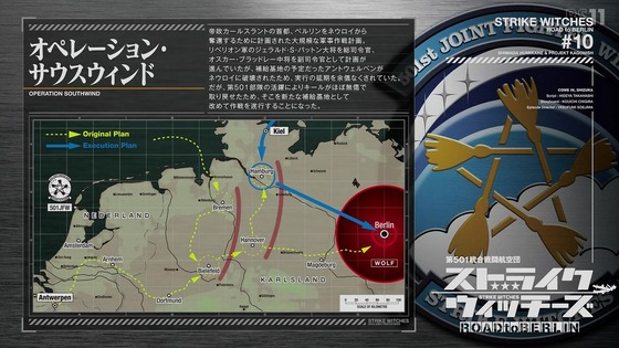 「ストライクウィッチーズ ROAD to BERLIN」3期 10話感想 画像 (41)