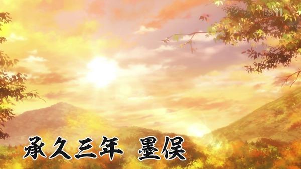 続『刀剣乱舞-花丸-』(2期)1話 (54)