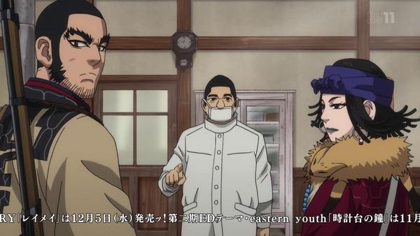 「ゴールデンカムイ」15話(2期 3話) (71)