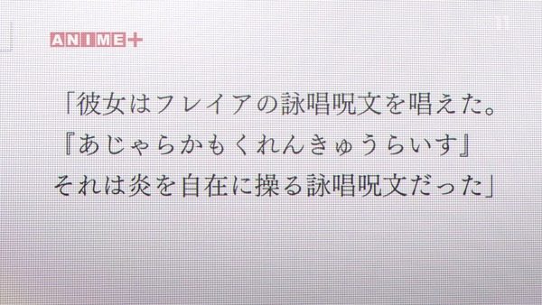 「ReCREATORS(レクリエイターズ)」3話 (27)