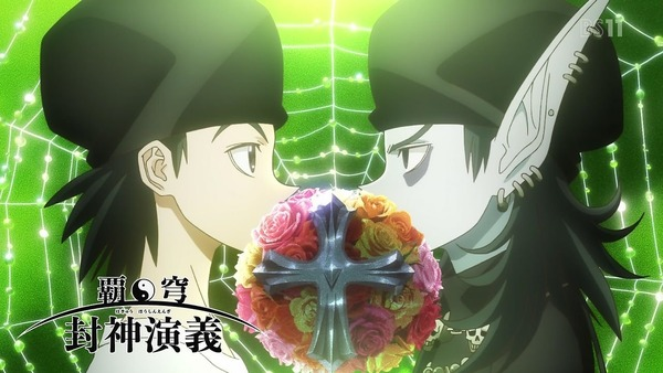 「覇穹 封神演義」8話 (44)