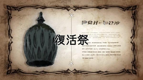 「メイドインアビス」2話 (10)
