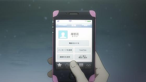 「氷菓」第21話感想 (226)