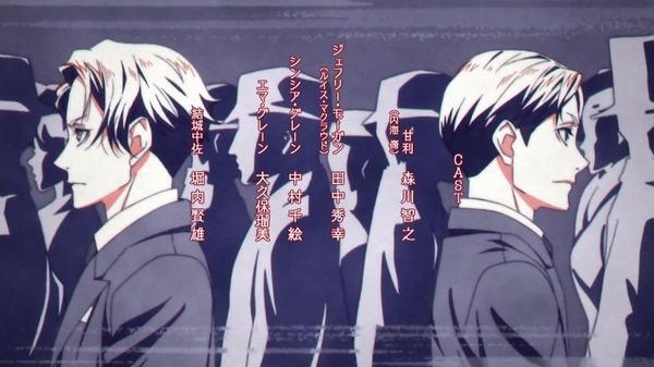 「ジョーカー・ゲーム」7話感想 (48)