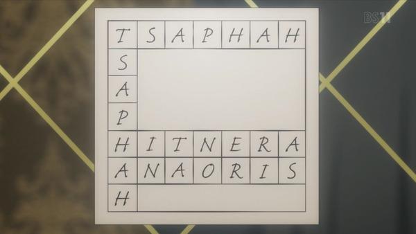 「ロード・エルメロイII世の事件簿」11話感想 (16)