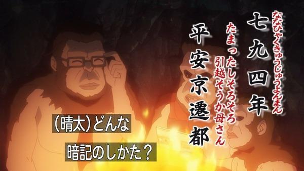 銀魂゜ (16)