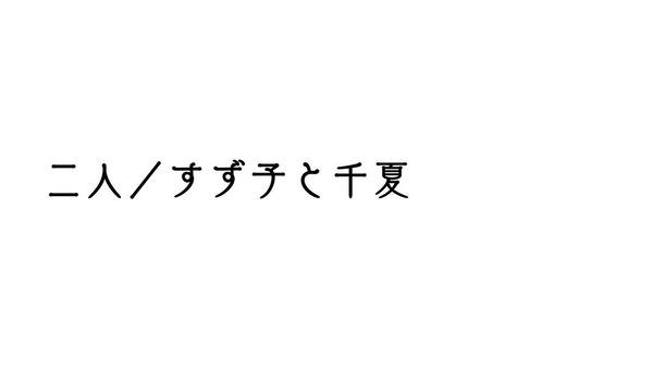 「Lostorage incited WIXOSS」 (5)