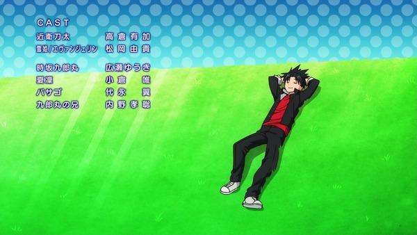 「UQ HOLDER! 魔法先生ネギま!2」2話 (32)