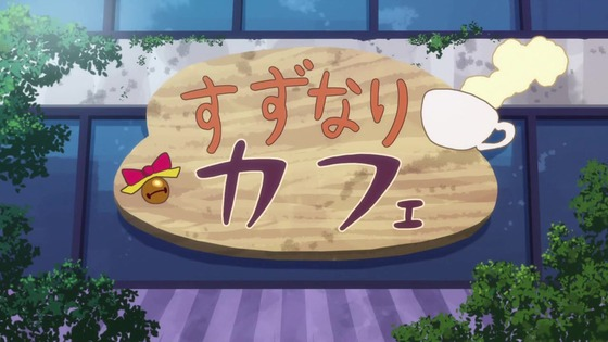 「ログホラ」3期 1話感想 (47)