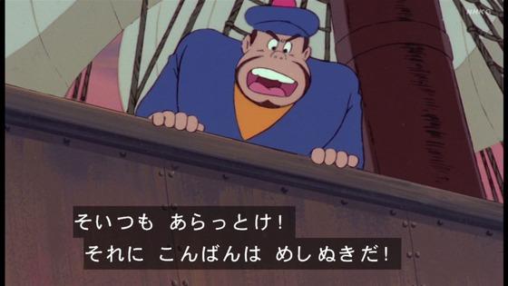「未来少年コナン」第4話感想 (84)