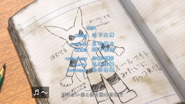 「僕のヒーローアカデミア」1話感想 (44)