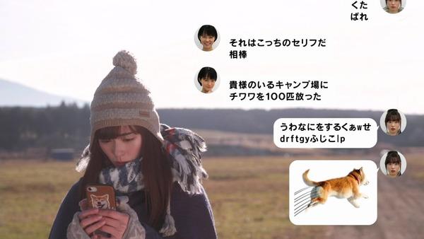 ドラマ版「ゆるキャン△」第2話感想 画像 (79)