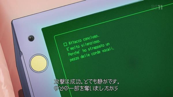 「ジョジョの奇妙な冒険 5部」17話感想 (51)