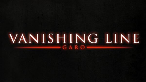 「牙狼〈GARO〉VANISHING LINE」1話 (4)
