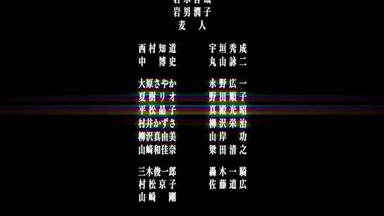 「ヱヴァンゲリヲン新劇場版序」感想 (628)