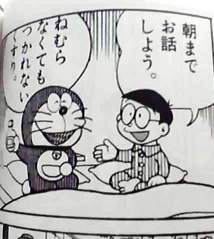 「正解するカド」6話 (36)