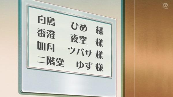 「アイカツオンパレード!」6話感想 (52)