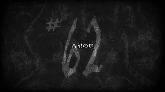 「進撃の巨人」62話(4期 3話)感想 (33)