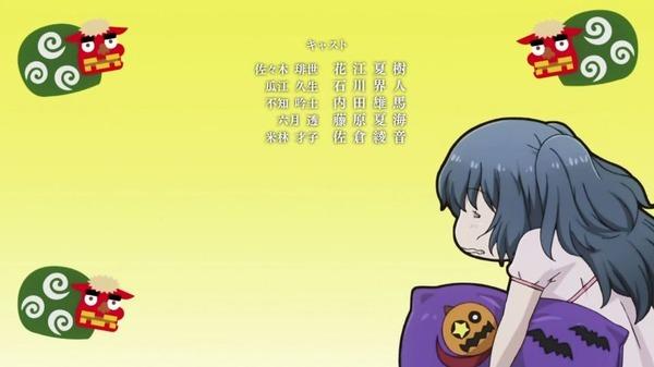 「東京喰種:re」5話 (122)
