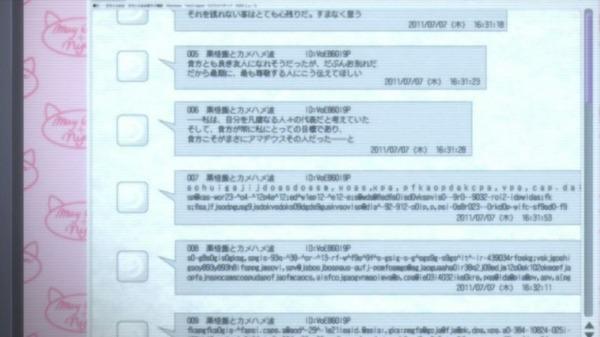 「シュタインズ・ゲート ゼロ」18話感想 (28)