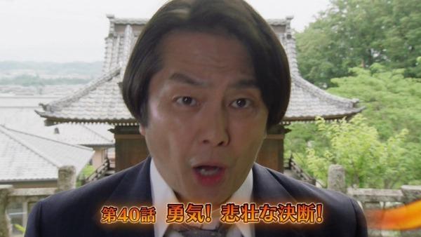 「仮面ライダーゴースト」40話 (3)