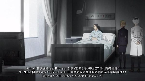 「東京喰種:re」2話 (83)