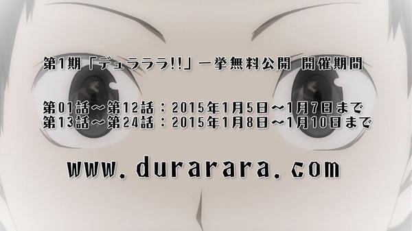 デュラララ (43)