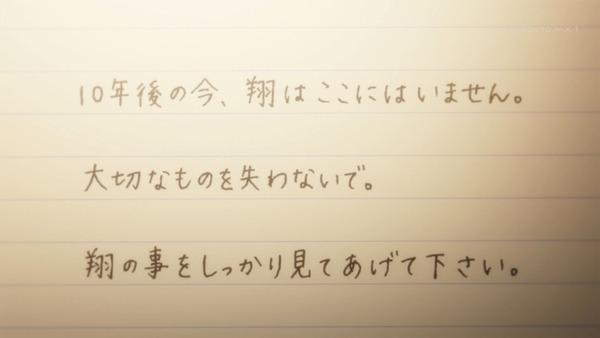 「orange オレンジ」1話感想 (33)