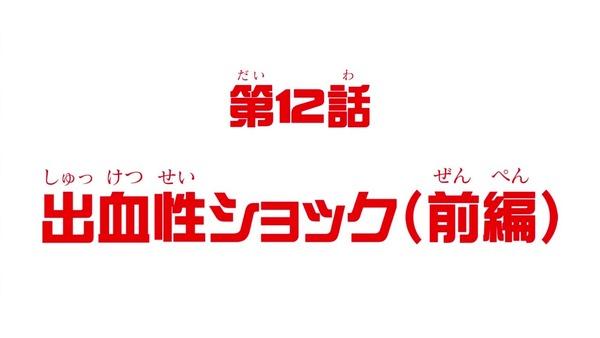 「はたらく細胞」11話感想 (43)