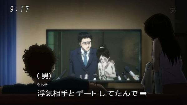 「ゲゲゲの鬼太郎」6期 47話感想 (29)