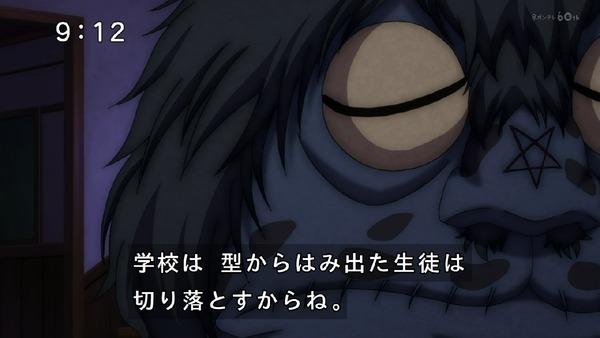 「ゲゲゲの鬼太郎」6期 19話 (22)