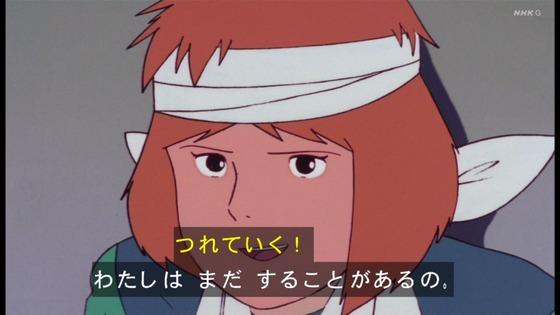 「未来少年コナン」第21話感想 画像  (116)
