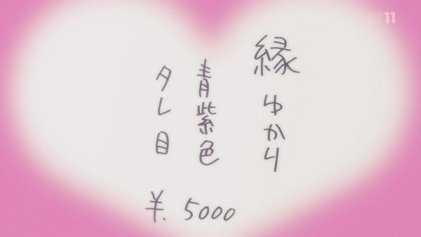「ゆゆ式」8話感想 (141)