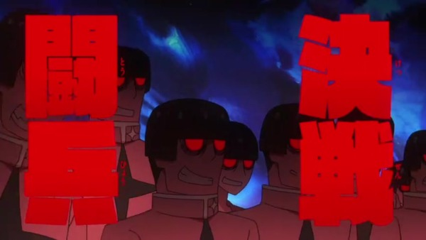 「キルラキル」第8話感想 (8)