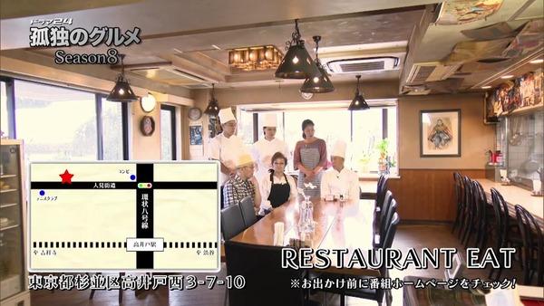 「孤独のグルメ  Season8」2話感想 (181)