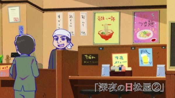 「おそ松さん」2期 23話 (1)