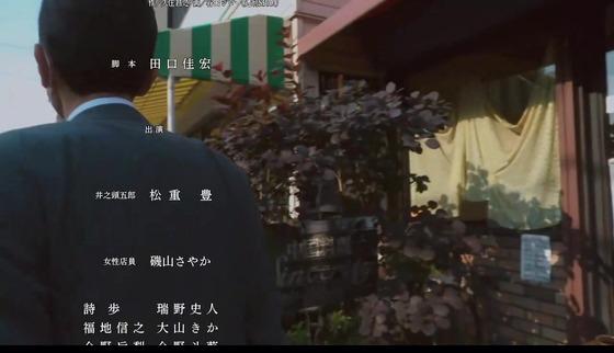 「孤独のグルメ Season9」4話感想 (133)
